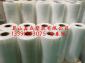 磁材塑封膜  铁氧体包装膜  软磁包装膜